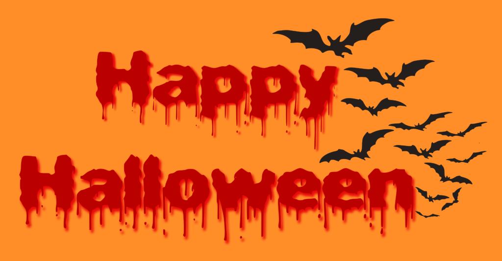 Bloody Happy Halloween Printable Sign