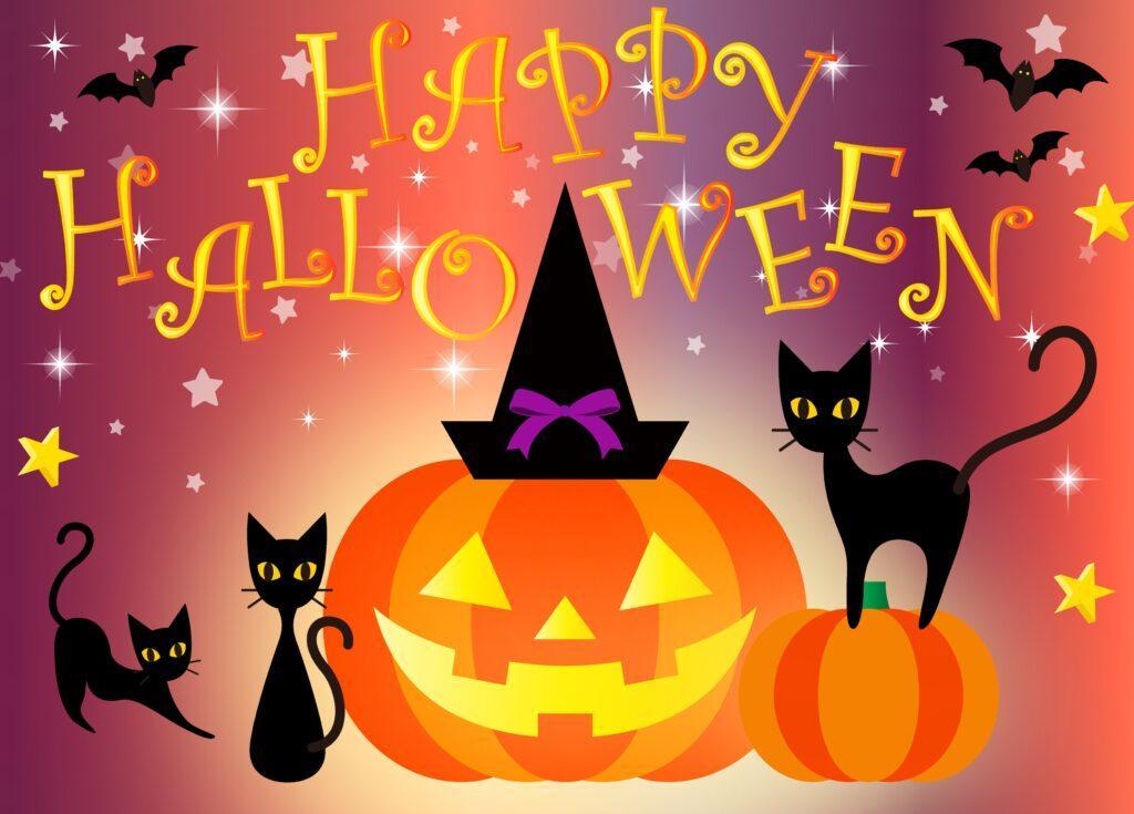 Printable Retro Happy Halloween Sign